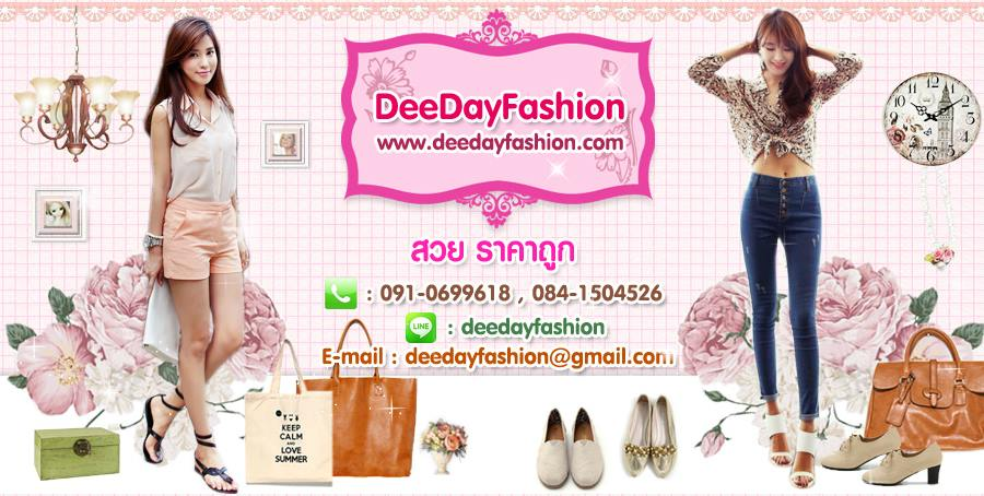 deedayfashion