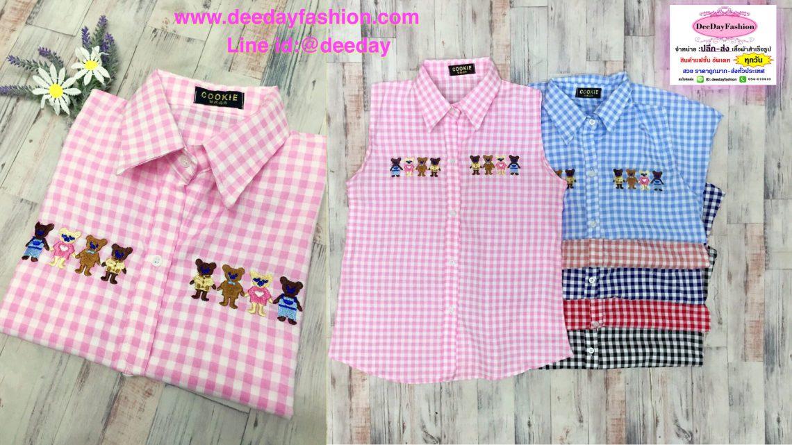 ภาพเสื้อผ้าแฟชั่นสวย เสื้อผ้าแฟชั่นราคาถูก.020