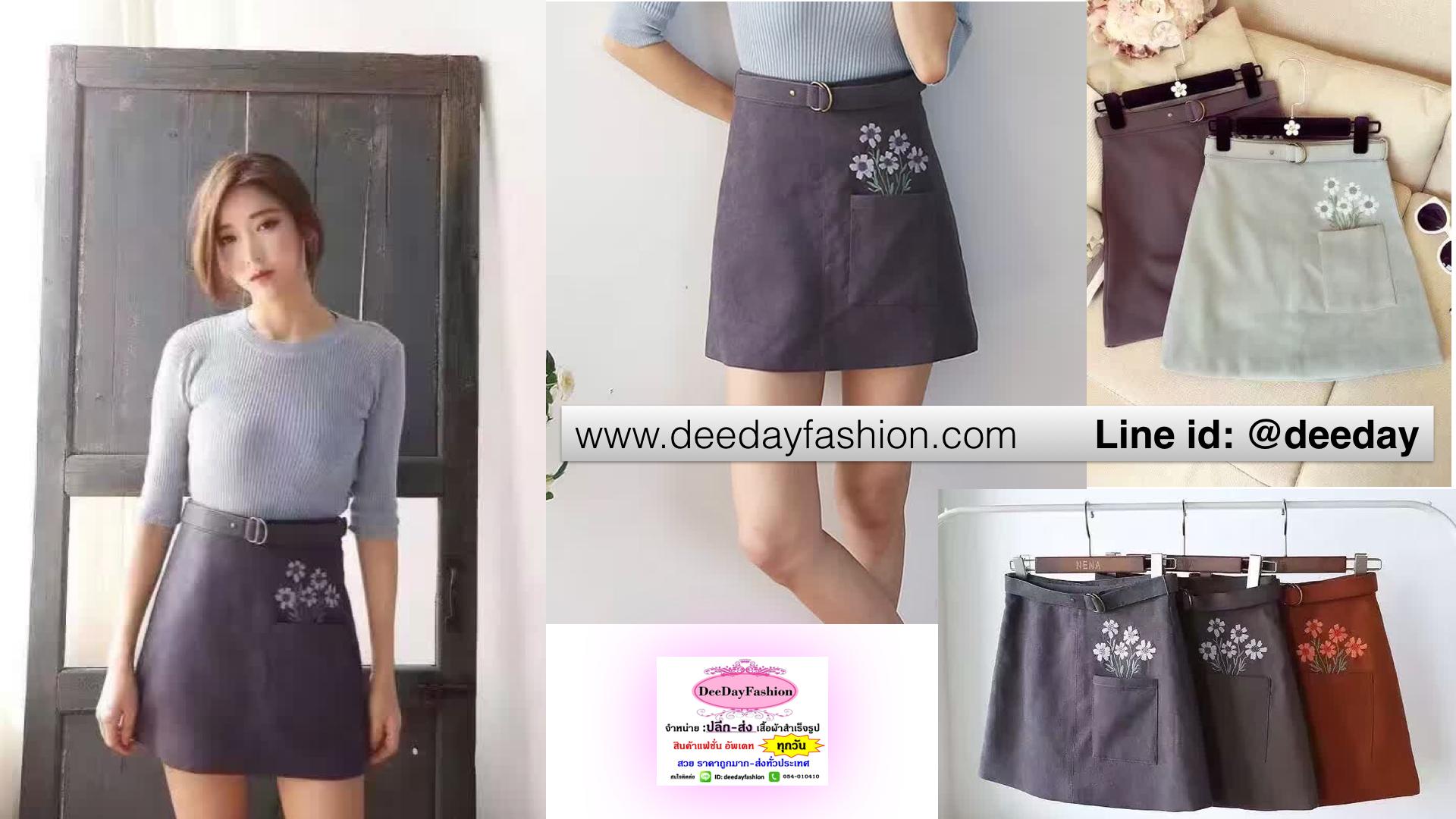 กระโปรงสั้น mini skirts