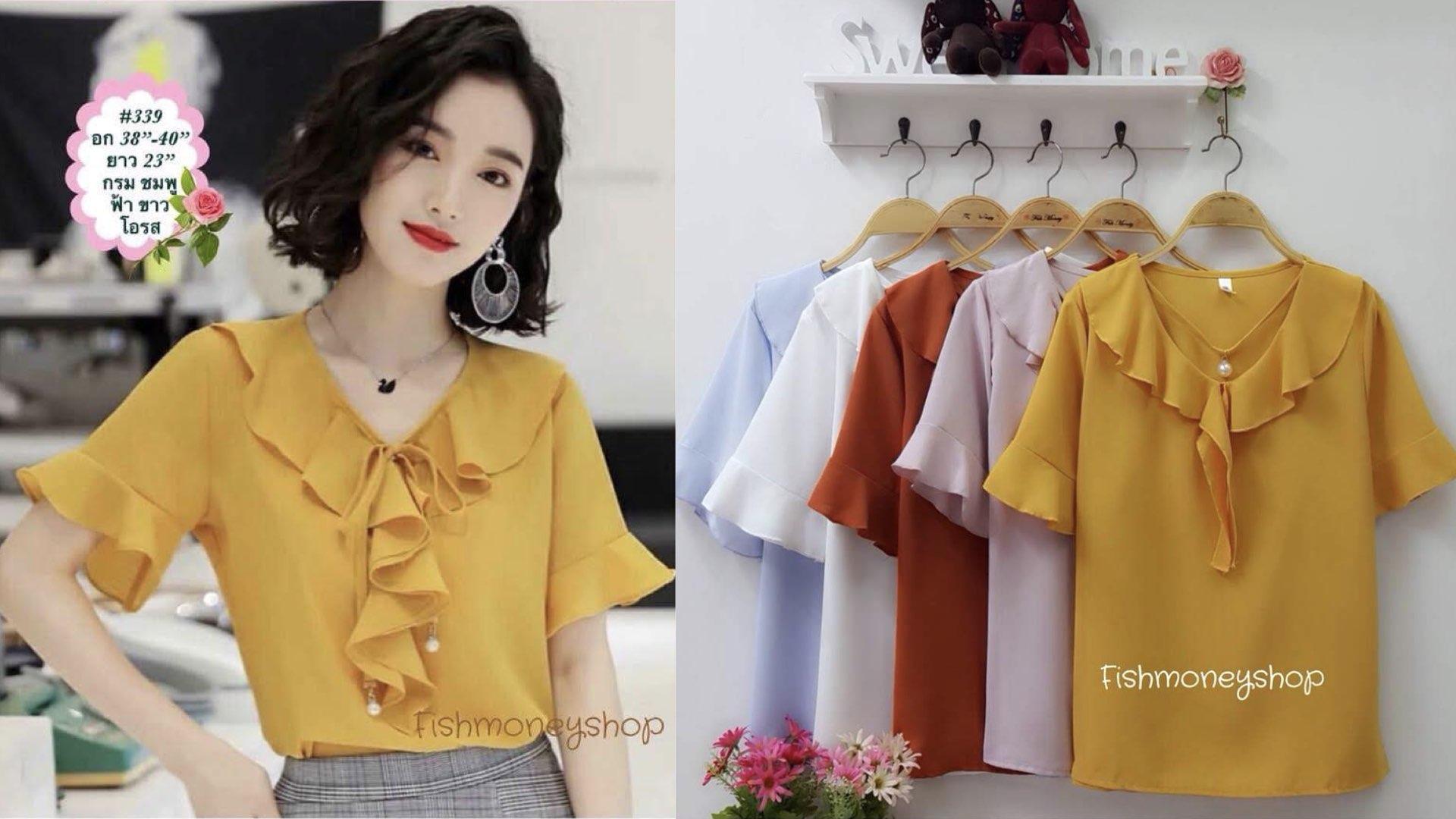 อยากได้! เสื้อสีเหลือง ใส่ทำงาน คลิกเลย อัพเดทเทรนด์แฟชั่นเสื้อสีเหลืองก่อนใครจ้า