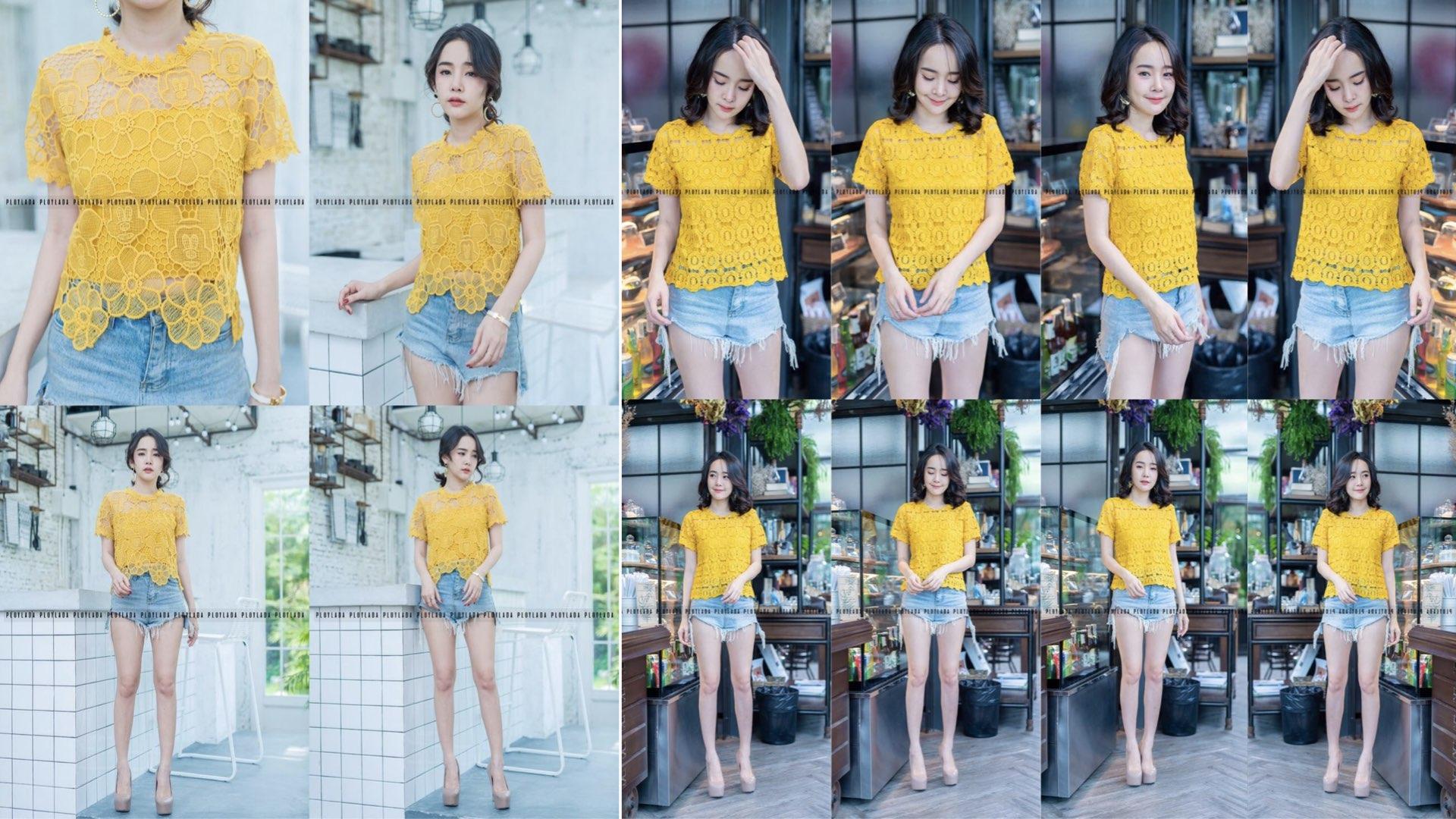 เสื้อสีเหลือง