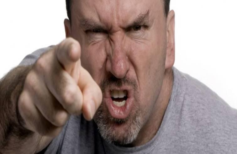 ความโกรธ